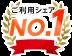 ご利用シェアNo.1 東証上場企業